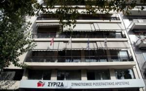 ΣΥΡΙΖΑ: Έντονη δυσφορία για τις δηλώσεις Γιούνκερ