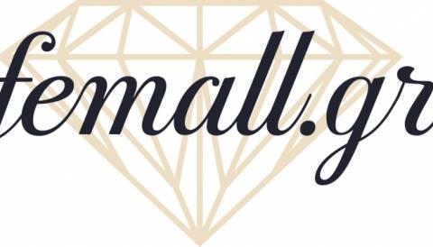 Το Femall.gr γιορτάζει τα Χριστούγεννα με ένα Διαγωνισμό