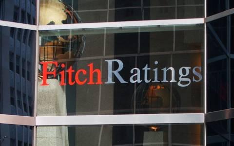 Ο οίκος Fitch υποβάθμισε το αξιόχρεο της Γαλλίας σε ΑΑ