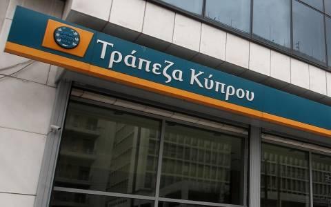 Τράπεζα Κύπρου: Διπλάσιο ρυθμό ανάπτυξης το 2015