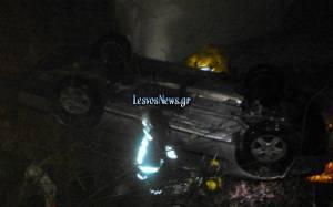 Οδηγός σώθηκε από θαύμα σε τροχαίο