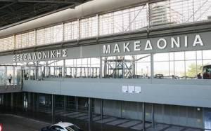 Συλλήψεις στο «Μακεδονία» για διευκόλυνση εξόδου αλλοδαπών