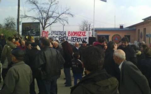 Διαδήλωση κατά των εργοστασίων επεξεργασίας βιομάζας