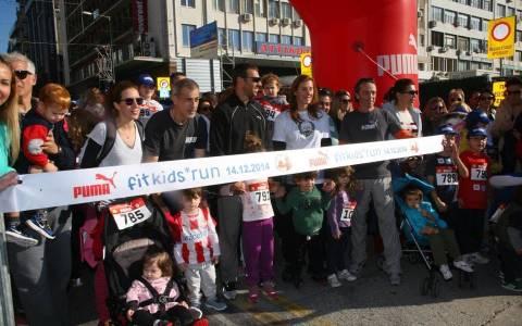 O Σύλλογος Ε.Ο συμμετείχε στο Fit Kids Run (pics)