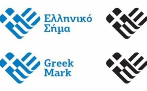 Έρχεται το «Ελληνικό Σήμα» σε γάλα και ποτά