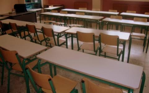 Λαμία: Καταγγελία για βίαιη συμπεριφορά δασκάλας
