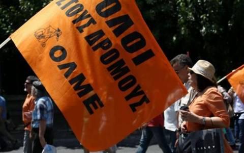 ΟΛΜΕ: Στάσεις εργασίας την Τετάρτη