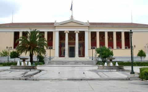 Κινδυνεύει με «λουκέτο» το πανεπιστήμιο Αθηνών