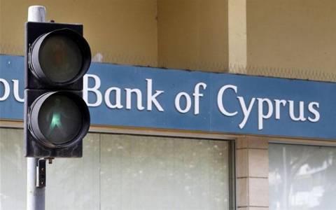 Επιστροφή της Τράπεζας Κύπρου στα Χρηματιστήρια