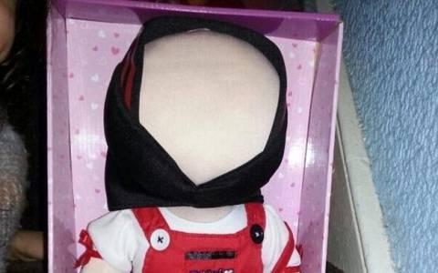 H ανατριχιαστική κούκλα των ισλαμιστών (pic)