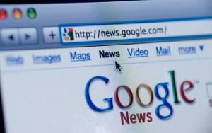 Ισπανία: Έκλεισε η υπηρεσία Google News