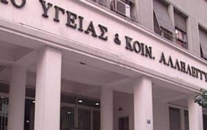 Μπαράζ παραιτήσεων στους Οργανισμούς Υγείας ενόψει εκλογών