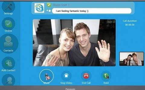 Το Skype θα κάνει αυτόματη μετάφραση