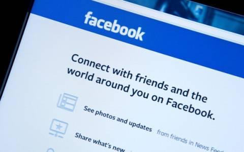 ΠΡΟΣΟΧΗ: Νέος ιός μέσω «private video» στο Facebook