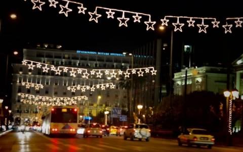 Μειωμένο το κόστος του χριστουγεννιάτικου τραπεζιού φέτος