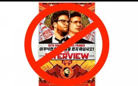 ΗΠΑ: Η Βόρεια Κορέα πίσω από τις κυβερνοεπιθέσεις στη Sony