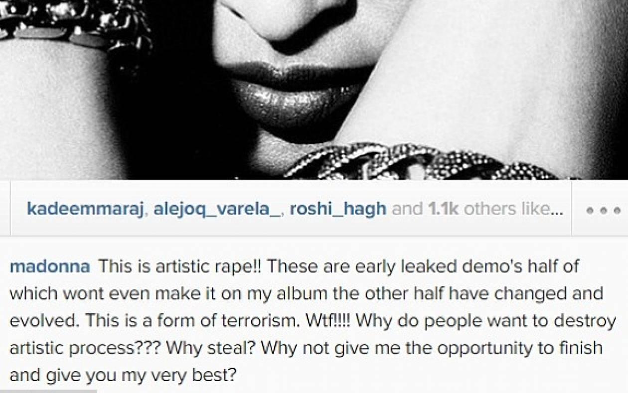 Η Madonna παρανόησε