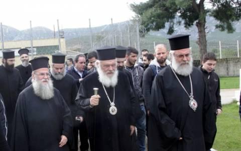 Αρχιεπίσκοπος Ιερώνυμος : Επίσκεψη στις φυλακές Αυλώνα