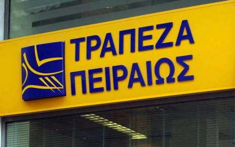 Η Πειραιώς «σπρώχνει» δάνεια και επιχειρήσεις σε ξένα funds