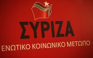 Bloomberg: Οι θέσεις του ΣΥΡΙΖΑ για την οικονομία