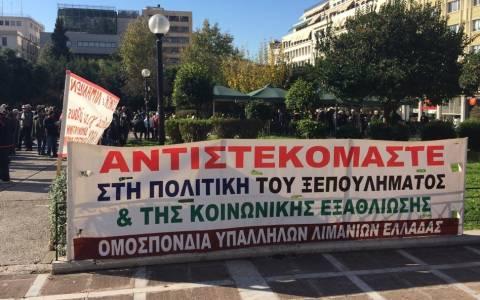 Συγκέντρωση διαμαρτυρίας στην Κλαυθμώνος (pics+vid)
