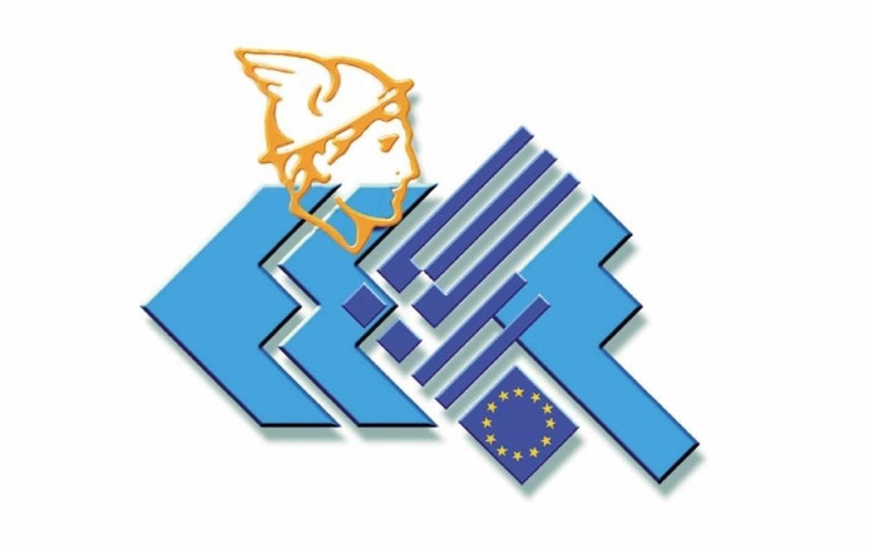 ΕΣΕΕ: Ξεκινά to πρόγραμμα κατάρτισης 4000 ανέργων