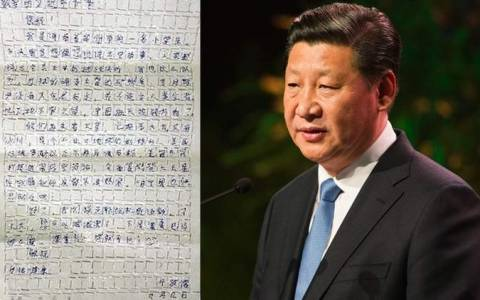Εννιάχρονος είπε…υπέρβαρο τον Κινέζο πρόεδρο!
