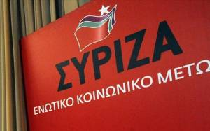 ΣΥΡΙΖΑ: Φωνάζει ο κλέφτης για να φοβηθεί ο νοικοκύρης