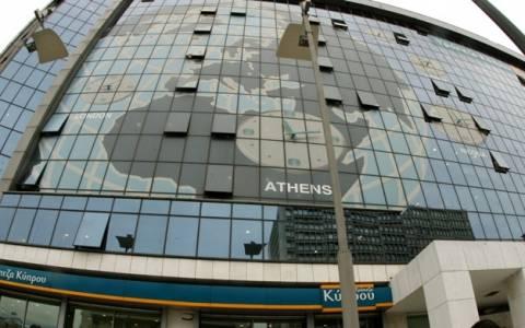 Διώκονται ποινικά πέντε πρώην στελέχη της Τράπεζας Κύπρου