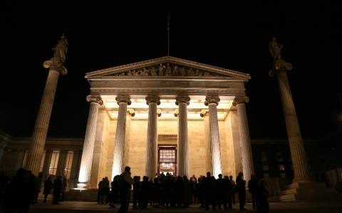 Απονεμήθηκαν τα βραβεία της Ακαδημίας Αθηνών για το 2014