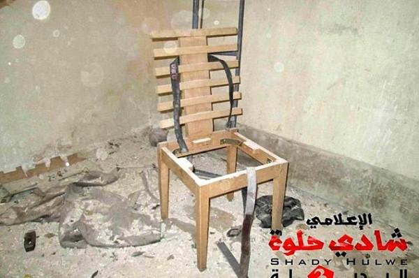 jailchair