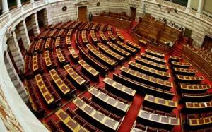 Βουλή: Ξεκίνησε η συνεδρίαση της Επιτροπής Δεοντολογίας
