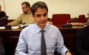 Κ. Μητσοτάκης: Δεν είναι κατάλληλος ο Φώτης Κουβέλης για ΠτΔ