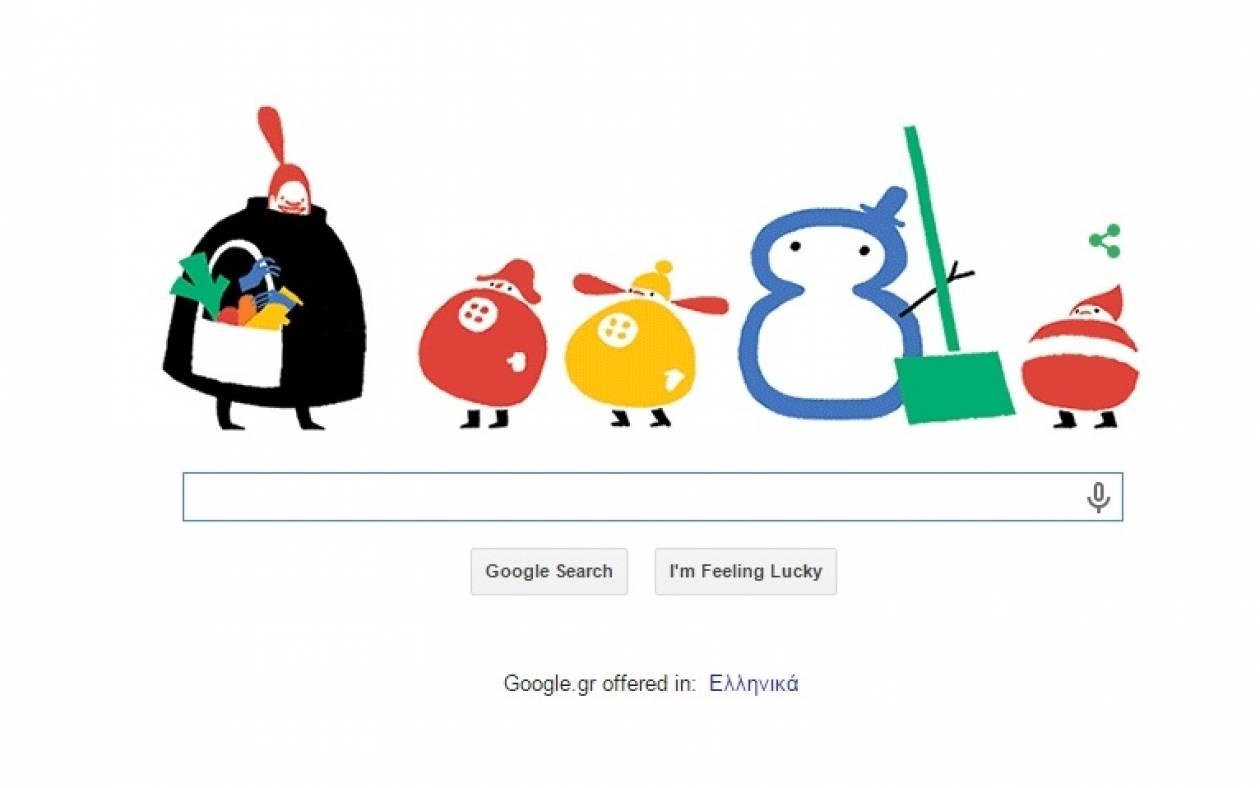 Η Google τιμά με doodle το Χειμερινό Ηλιοστάσιο