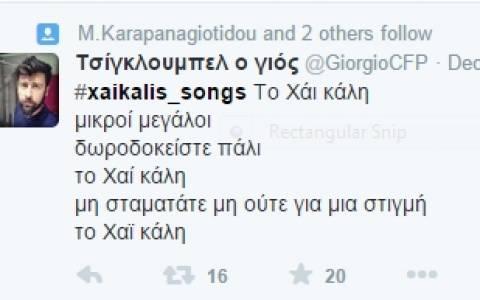 #xaikalis songs στο twitter