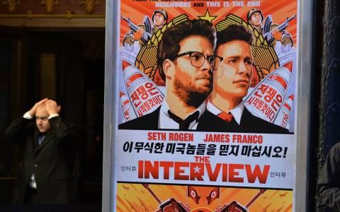 Ομπάμα: Δεν θεωρεί την επίθεση στη Sony πράξη πολέμου