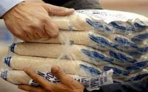Διανομή τροφίμων σε οικογένειες του Πειραιά