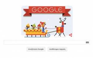 Η Google σας εύχεται Καλές Γιορτές μέσα από doodle