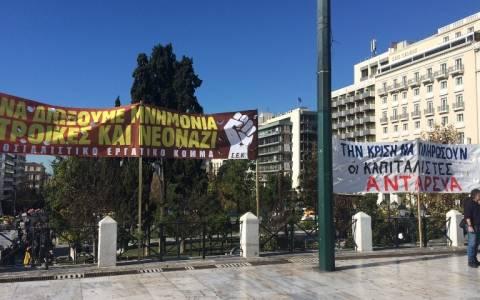 Βουλή: Συγκέντρωση διαμαρτυρίας πριν την ψηφοφορία