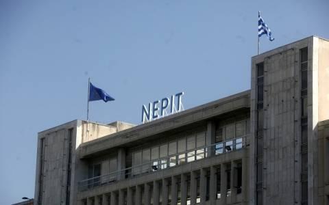 Habemus Εποπτικό Συμβούλιο στη ΝΕΡΙΤ