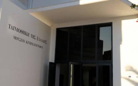 Επίσημος αρχειοφύλακας η Ταινιοθήκη της Ελλάδος