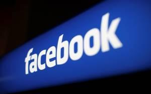 Στη Δικαιοσύνη αστυνομικός για σχόλια στο facebook