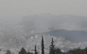 Αιθαλομίχλη: Μην ανάψετε τζάκι σήμερα