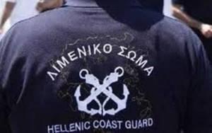 Εντοπισμός παράνομων μεταναστών στη Λέσβο