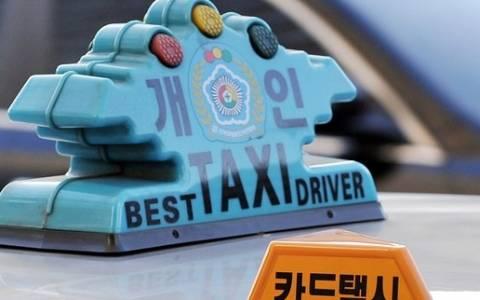 Νότια Κορέα: Στο στόχαστρο η Uber
