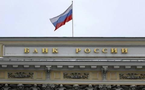 Τονώνει τις εξαγωγές η κεντρική τράπεζα της Ρωσίας