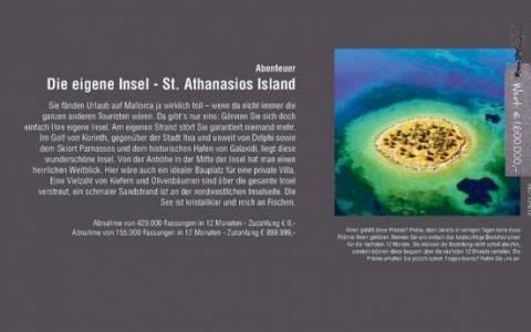 Γερμανική εταιρεία έβγαλε σε προσφορά ελληνικό νησί!