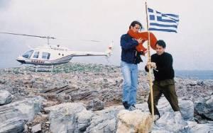 Το τουρκικό πλοίο Φιγκέν Ακάτ  προσαράζει στα Ίμια