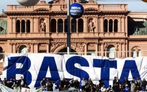 Και νέα σύγκρουση της Αργεντινής με τους κερδοσκόπους