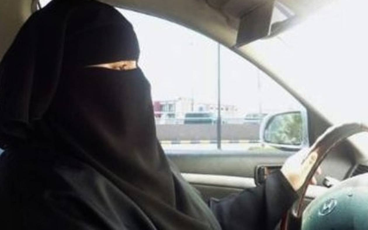 Γυναίκες στο τιμόνι; Όχι στη Σαουδική Αραβία…